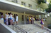 Запись взрослый поликлиника нягань